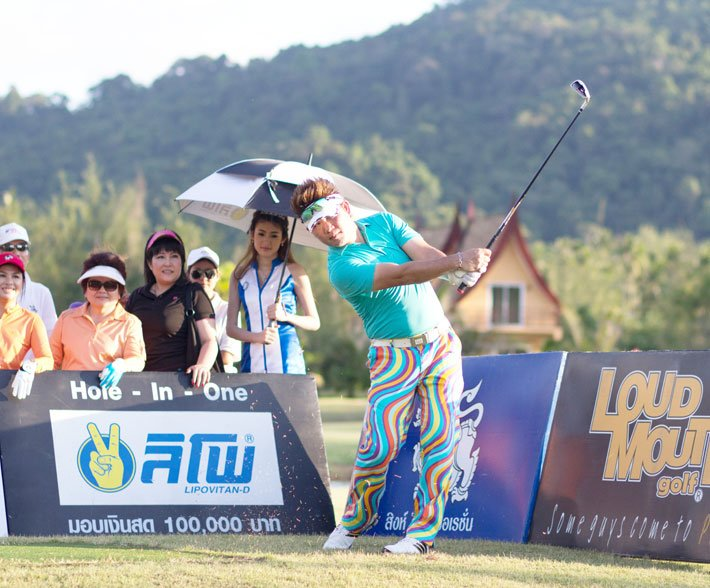 Siam Royal View's Koh Chang golf course