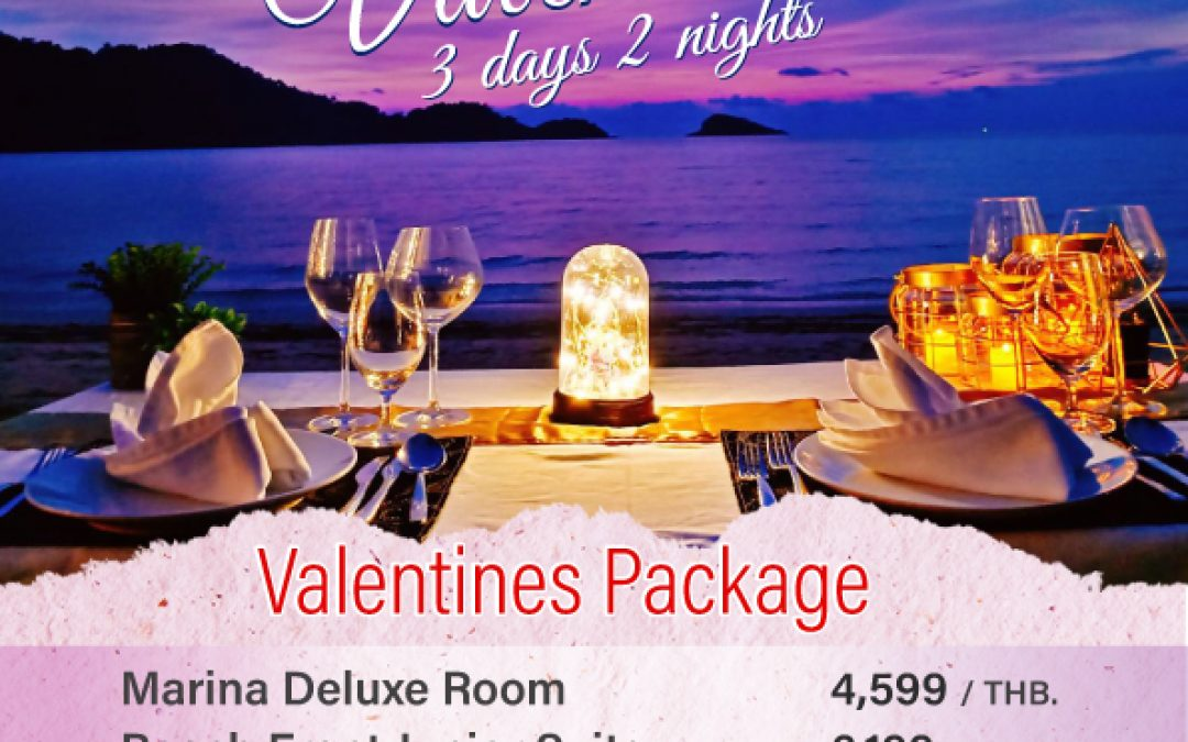 ROMANTIC VALENTINE'S PACKAGE